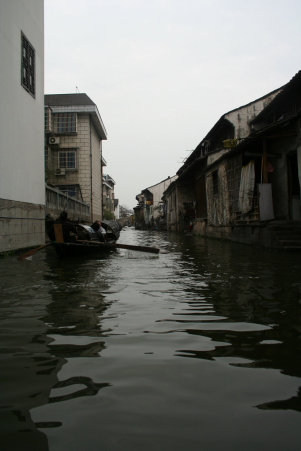 shaoxing water village