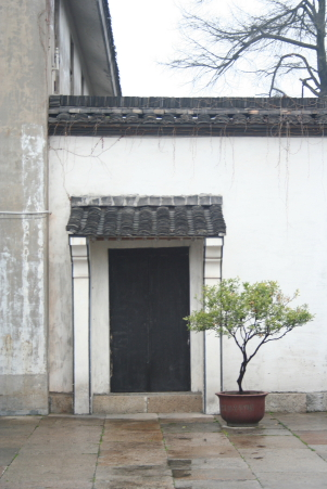 Architecture of Shaoxing
